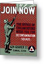 The Office Of Civilian Defense Needs You - Wpa Greeting Card