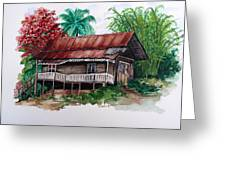 The Old Cocoa House  Greeting Card
