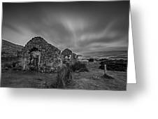 The Old Cottage, Wicklow Greeting Card