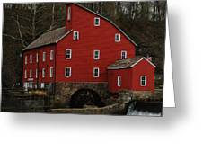The Old Mill In Clinton Nj Greeting Card