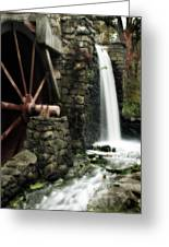The Old Mill Greeting Card by Renee Hong