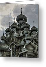 The Old Wooden Church Greeting Card