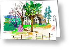The Ole House In Spring Greeting Card