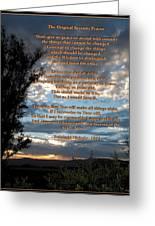 The Original Serenity Prayer Greeting Card by Glenn McCarthy Art and Photography