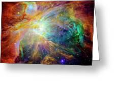 The Orion Nebula Close Up II Greeting Card