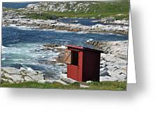 The Outhouse? Greeting Card