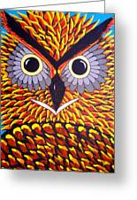 The Owl Stare Greeting Card