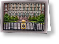 The Palace Courtyard Greeting Card