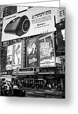 the Palace theatre Times Square New York City USA Greeting Card