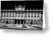 The Palacio Real, Madrid  Greeting Card