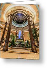 The Palazzo Inside Main Entrance Greeting Card