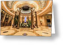 The Palazzo Inside Main Entrance Very Wide Greeting Card