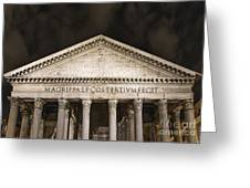 The Pantheon Greeting Card