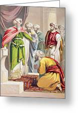 The Parable Of The King And The Greeting Card