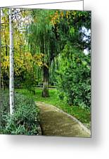 The Park Federico Garcia Lorca Is Situated In The City Of Granada, In Spain. Greeting Card