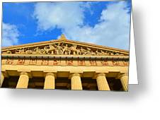The Parthenon In Nashville Tennessee 2 Greeting Card