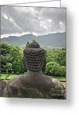 The Path Of The Buddha #10 Greeting Card