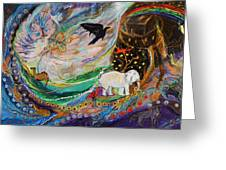 The Patriarchs Series - Ark Of Noah Greeting Card