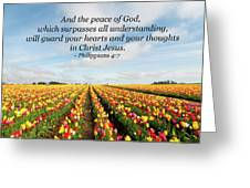 The Peace Of God Greeting Card