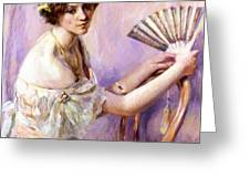 The Pearl Fan Greeting Card
