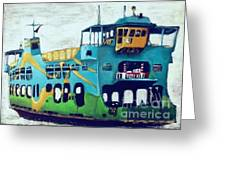 The Penang Ferry Greeting Card