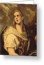 The Penitent Magdalene 1578 Greeting Card