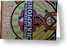The Pennant 2012 Greeting Card