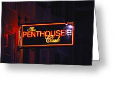 The Penthouse Greeting Card