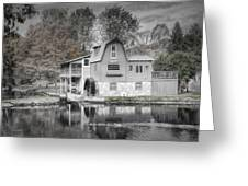 The Peterson Mill In Saugatuck Michigan Greeting Card