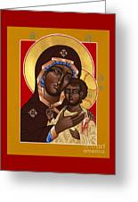 The Petrovskya Icon Of The Mother Of God 128 Greeting Card