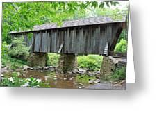 The Pisgah Covered Bridge Greeting Card