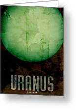 The Planet Uranus Greeting Card by Michael Tompsett