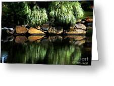 The Pond On Lamplight Lane Greeting Card