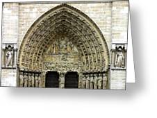The Portal Of The Last Judgement Of Notre Dame De Paris Greeting Card