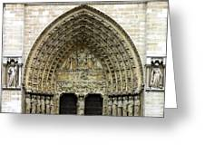 The Portal Of The Last Judgement Of Notre Dame De Paris Greeting Card by Fabrizio Troiani