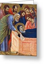 The Position Of Mary In The Tomb Fragment 1311 Greeting Card