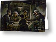 The Potato Eaters Greeting Card