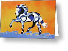 The Power Of Equus Greeting Card