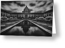 The President's Palace Greeting Card