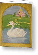 The Princess Swan Greeting Card