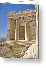 The Propylaia In Athens          The Propylaia - Vertical                                    Greeting Card