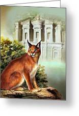 The Protector Of The City Of Petra Greeting Card