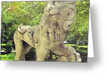 The Proud Lion  Greeting Card