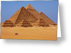 The Pyramids In Egypt Greeting Card