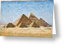 The Pyramids Of Giza Greeting Card