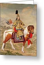 The Qianlong Emperor Greeting Card