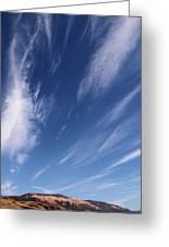 The Reaching Sky 3 Greeting Card
