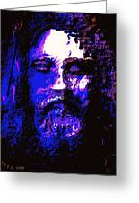 The Real Face Of Jesus Greeting Card