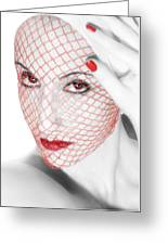 The Red Realm - Self Portrait Greeting Card