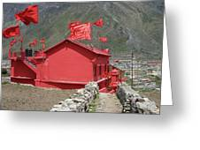 The Red Temple Greeting Card